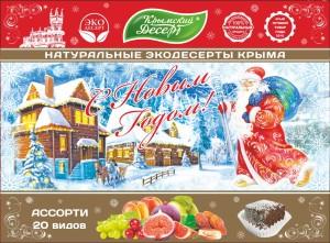 Дед Мороз350