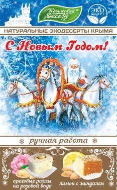 Дед Мороз_Контур_кр
