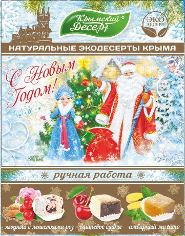 Дед мороз_240_кр
