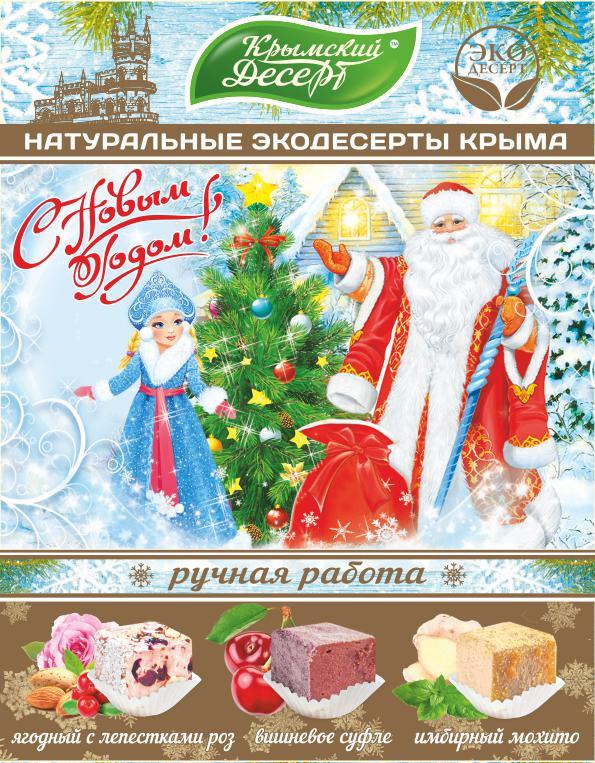 Дед_Мороз_лицо240