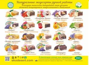 Ласточка_350_1