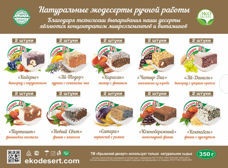 Ливадия_350_кр_ноябрь