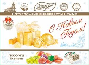 Новогодняя 350 гр без сахара макет