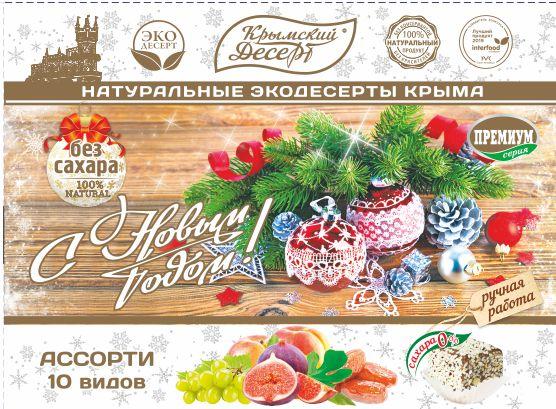 Новогодняя_без сахара_1