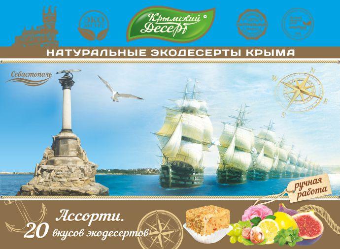 Севастополь_1