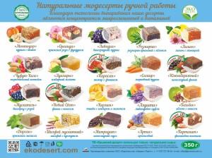 Севастополь_350_2