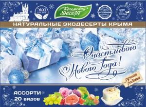 Синяя_350_1