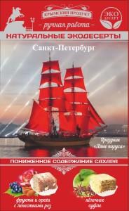 коробка 130г_красная