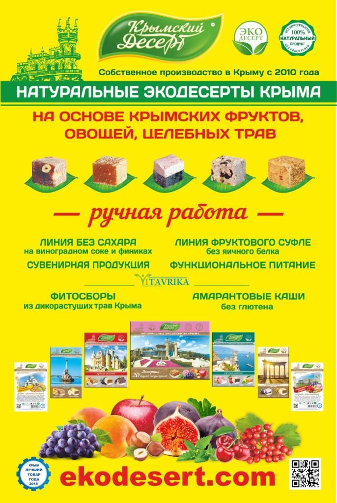 плакатЮБК_60x90