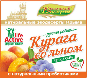 КУРАГА-ЛЕН_2