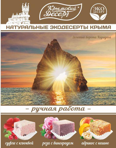 Карадаг_1