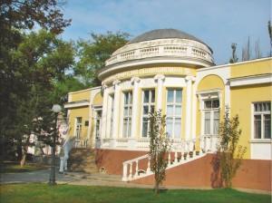 Курортная поликлиника Евпатории