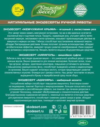 Ласточка_зеленая_2