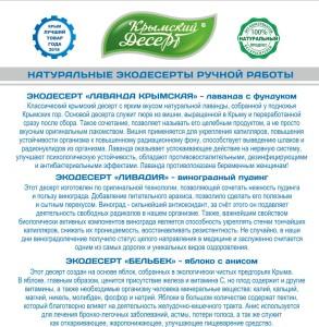 СЕВАСТОПОЛЬ_240_2