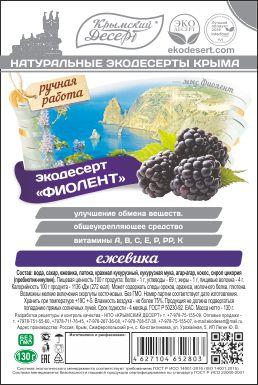ФИОЛЕНТ