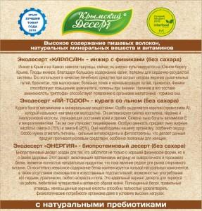 коробка_ЛАСТОЧКА_крафт_2