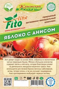 яблоко-с-анисомКр