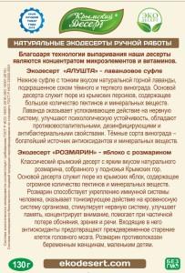 АЛУШТА_1