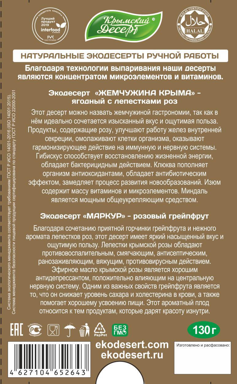 Аэропорт_2н