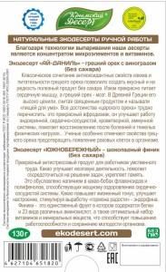 Евпатория_130_2