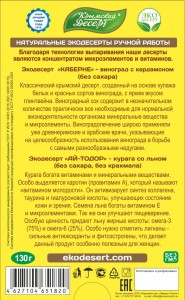 Евпатория_2