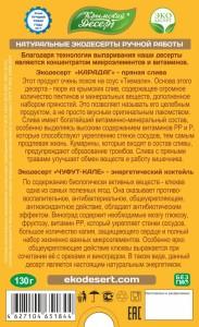 КАРАДАГ_бронза1
