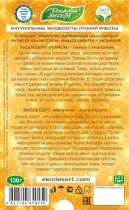 Камин_состав