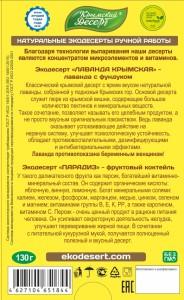 Карадаг_2