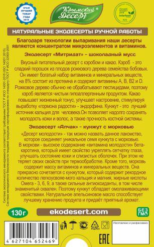 Керчь_2