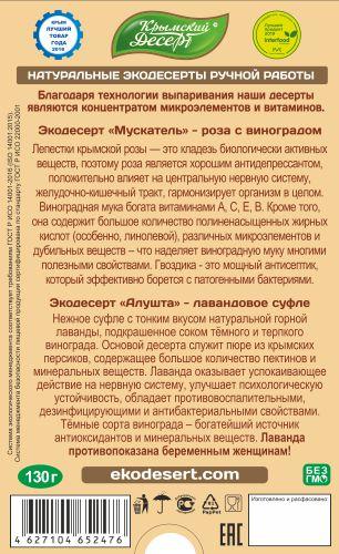 Коктебель_2