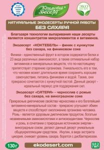 ЛИВАДИЯ_1