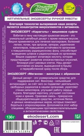 Поздравительная_1