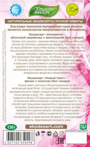 Поздравительная_130_2а