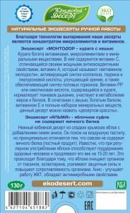 СЕВАСТОПОЛЬ_бронзаКр1