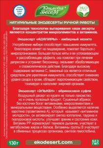 СУДАК_1