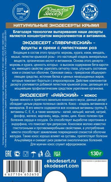 Севастополь_пристань2