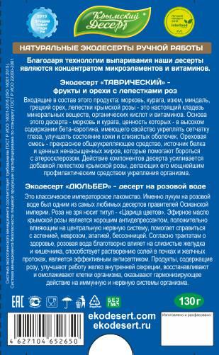 Севастополь_пристань_2