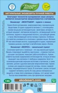 Севастополь_2