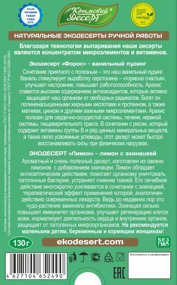 Феодосия_2