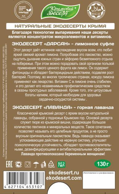 Ялта_вечерН2