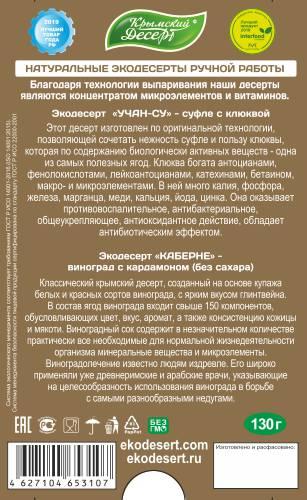 Ялта_вечер_2