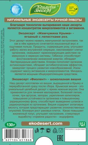 Ялта_2