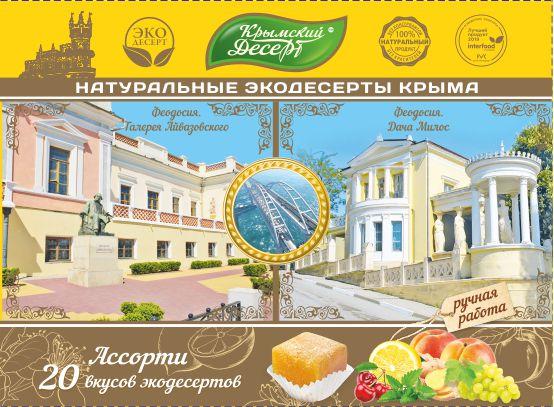 Мельниченко_Феодосия_1