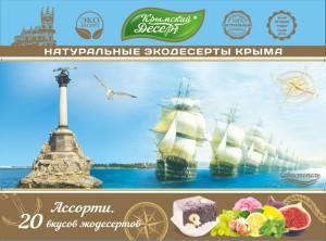 Севастополь_лицо