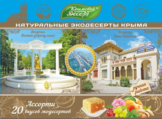 Стамболи_Мельниченко_1