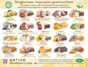 Херсонес_350_2