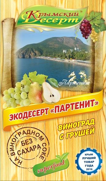 Манжетка Партенит - 100 грамм