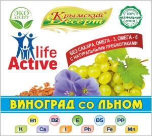 ВИНОГРАД-ЛЕН 75г