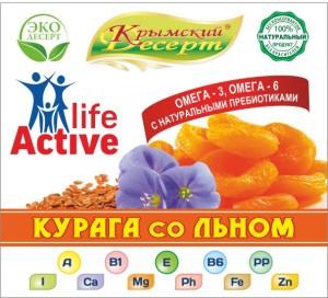 КУРАГА-ЛЕН 75г