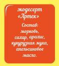 Туба Артек_2